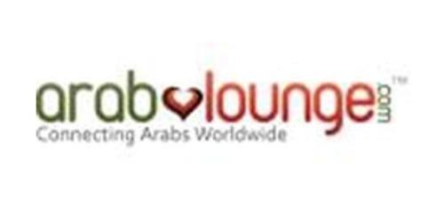 Arab Lounge coupons