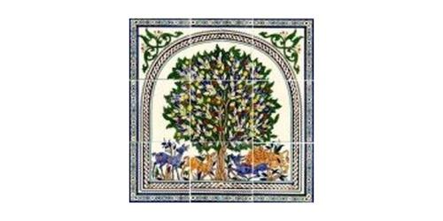 Armenian Ceramics coupons