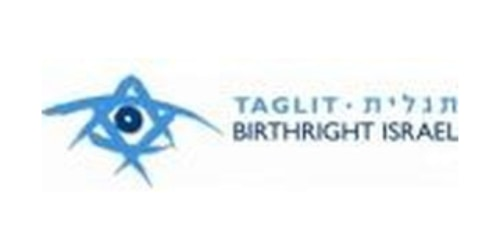 Birthright Israel coupons