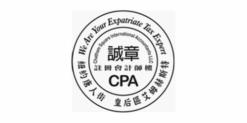 Chatham Square International Accountants coupons