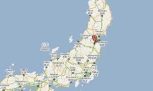 Japan Quake 8.9
