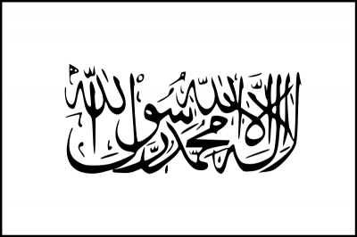 s taliban laws the taliban insignia as seen on the flag of the islamic emirate of 1996 2001