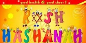 Rosh hashanah jewish new year greetings and messages article details m4hsunfo