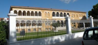Archbishopric Palace Nicosia