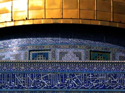 Dome Of The Rock A Masterpiece Of Islamic Architecture