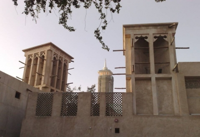 The Architecture Of The Traditional Arab House