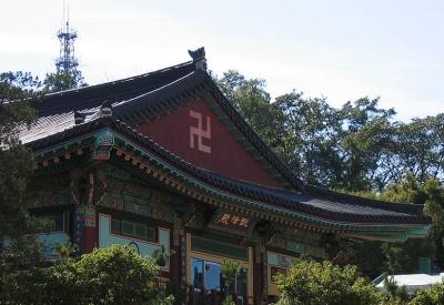 The left facing swastika