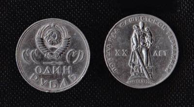 Victory over Nazi Germany: Soviet Novodel Coin